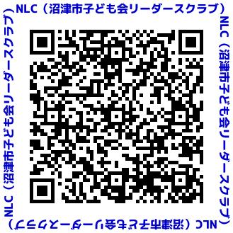 画像に alt 属性が指定されていません。ファイル名: 6FC3A812-6057-4928-B974-2C230405E12D.png